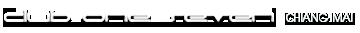 Club One Seven Chaing mai Logo