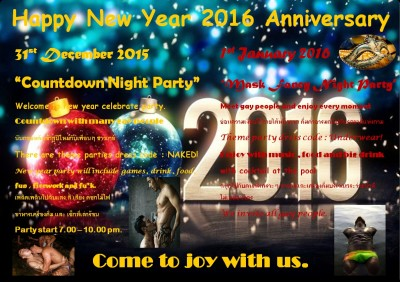 New Year Poster2016
