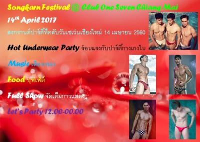 Songkarn14